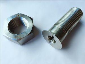 No.55 - Βίδες και παξιμάδια από ανοξείδωτο ατσάλι 2205 υψηλής ποιότητας